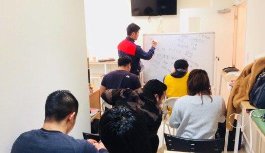 【2021年3月上旬】Sharezパーソナルトレーナー養成スクール 無料説明会(オンライン開催)