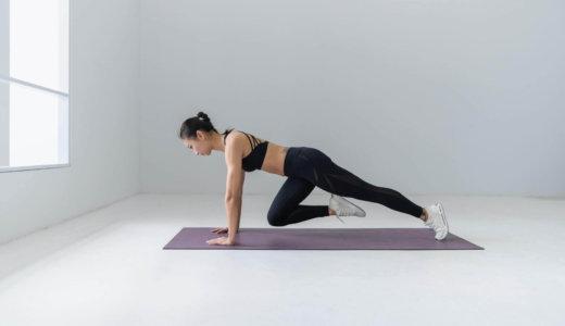 筋肉の効果とは【筋肉が増える8つのメリットを解説します】
