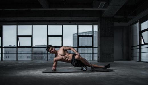 筋肉の部位の名称と作用【画像つきで分かりやすく解説】