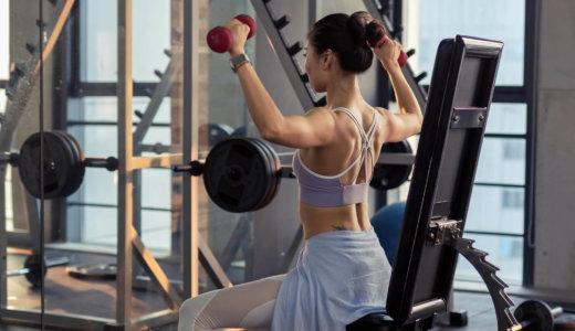 肩を鍛えるダンベルトレーニング【三角筋の特徴と各種目のコツも解説】