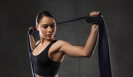 背筋を鍛えるためのチューブトレーニング【自宅トレーニングにおすすめ】