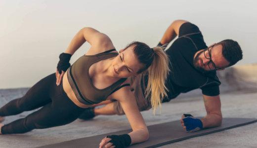 腰方形筋を鍛えるための筋トレ種目【姿勢や腰痛の改善に取り入れよう】