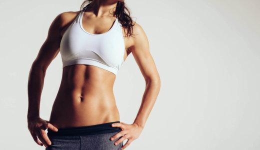 腹筋女子になるための筋トレ種目【腹筋を割るための考え方も解説】