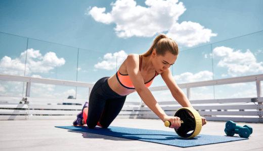 腹筋を鍛えるトレーニング器具おすすめ9選【効率よくお腹を鍛えよう】