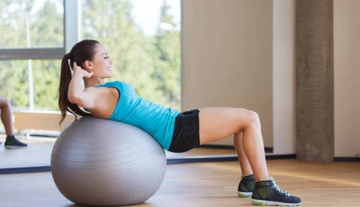 バランスボールを使った腹筋トレーニング【体幹強化とお腹の引き締め】