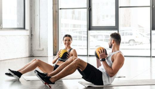 メディシンボールを使った腹筋トレーニング【負荷を上げて効率よく鍛えよう】