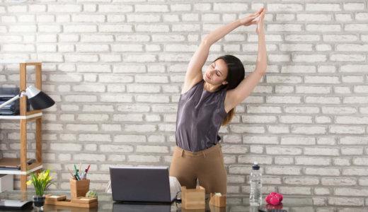 オフィスでできる腹筋トレーニング【仕事のすきま時間を活用しよう】