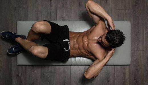 腹筋を鍛えるための筋トレ種目7選【部位を意識して効果的に】