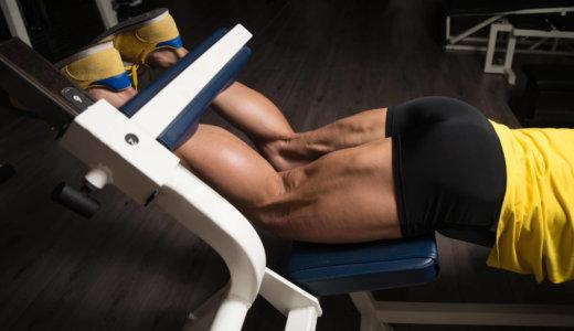 ハムストリングスを鍛える筋トレ種目【基礎代謝の向上やヒップアップに】