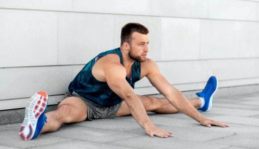 腰痛改善におすすめの開脚ストレッチ【身体が硬い方でも取組みやすい】